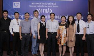 Thị trường âm nhạc trực tuyến có bản quyền tại Việt Nam: Đầy tiềm năng và thách thức