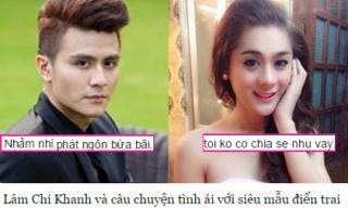 Vĩnh Thụy, Lâm Chi Khanh bức xúc khi bị đồn đoán yêu nhau