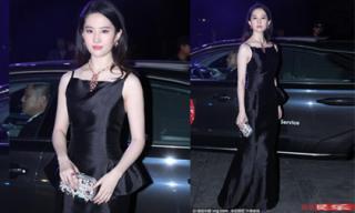 Lưu Diệc Phi xinh đẹp 'hút hồn' với váy hai dây tại sự kiện