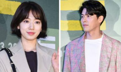 """Park Shin Hye hội ngộ bạn diễn Hyun Bin tại buổi chiếu VIP phim điện ảnh """"Tiền đen"""""""