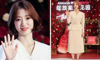 Park Shin Hye bị chê già và mũm mĩm khi xuất hiện tại Thượng Hải