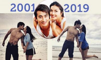 Vợ chồng 'ông trùm' Cha In Pyo tái hiện nụ hôn lãng mạn trên biển sau 18 năm