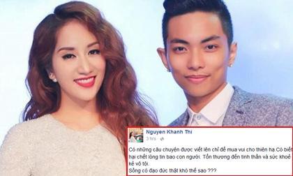 Khánh Thi tổn thương khi bị 'khui' chuyện yêu học trò kém 12 tuổi?
