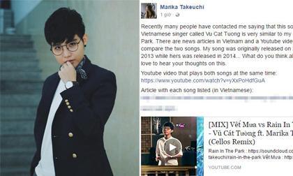 Tác giả người Nhật trưng cầu ý kiến về việc Vũ Cát Tường đạo nhạc