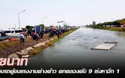 Xe chở lao động Việt Nam ở Thái Lan bị tai nạn, 8 người thiệt mạng