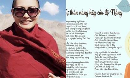 Phương Thanh làm mới ca khúc 'Độ ta không độ nàng' theo đúng tinh thần nhà Phật