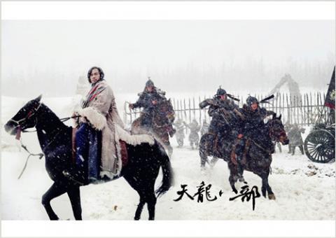 """Những phim """"nóng"""" nhất màn ảnh Hoa 2013, Phim, phim trung quoc, phim truyen hinh, tan thien long bat bo, tan tieu ngao giang ho, dang cap quy co, sao trung quoc, dien vien, tin tuc"""