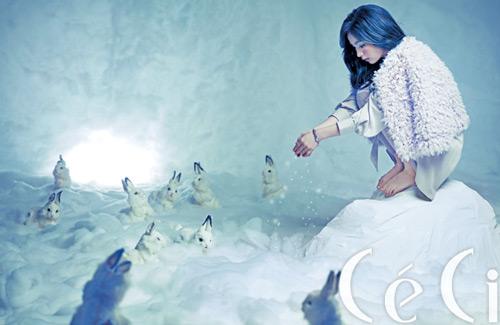 kiều nữ 9x,showbiz Hàn,đẹp,quyến rũ,Shin Se Kyung