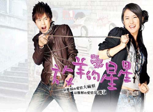phim Đài Loan,hút hồn,Thơ Ngây,Định Mệnh Anh Yêu Em,Bong Bóng Mùa Hè,My Lucky Star