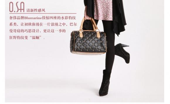 Áo pull dài tay, Thời trang mùa thu, Áo phông, Thời trang công sở, Mix đồ, Thời trang