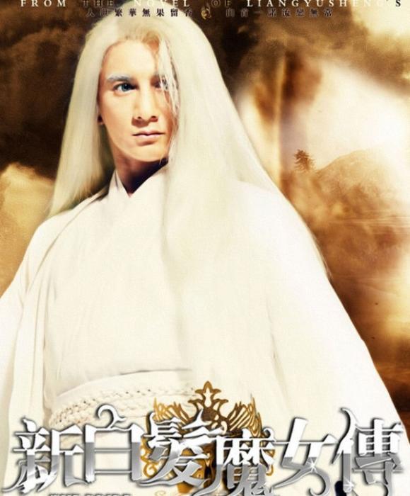 phim truyền hình trung quốc,ngô kỳ long,tạo hình nhân vật,tân bạch phát ma nữ (2012)