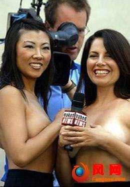 Nữ phát thanh viên... cởi đồ dẫn chương trình 4