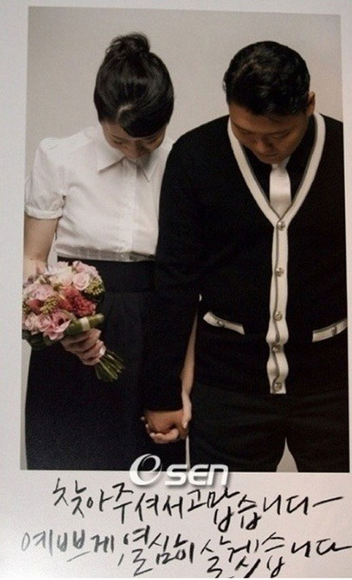 Thiệp cưới,sao hàn
