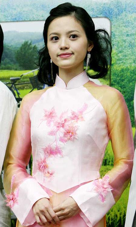 Bảo trân,elly trần,Trần Thị Kim Ngân