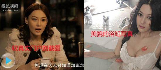 Trương Hinh Dư phẫu thuật thẩm mỹ
