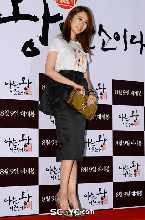 """Yoon Eun Hye diện váy """"lồng bàn"""" dự công chiếu phim"""