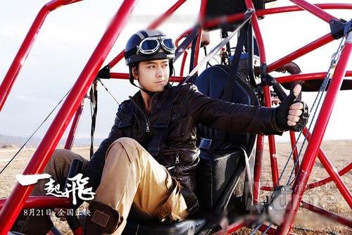 Lâm Chí Dĩnh,Jang Na Ra,Flying with you