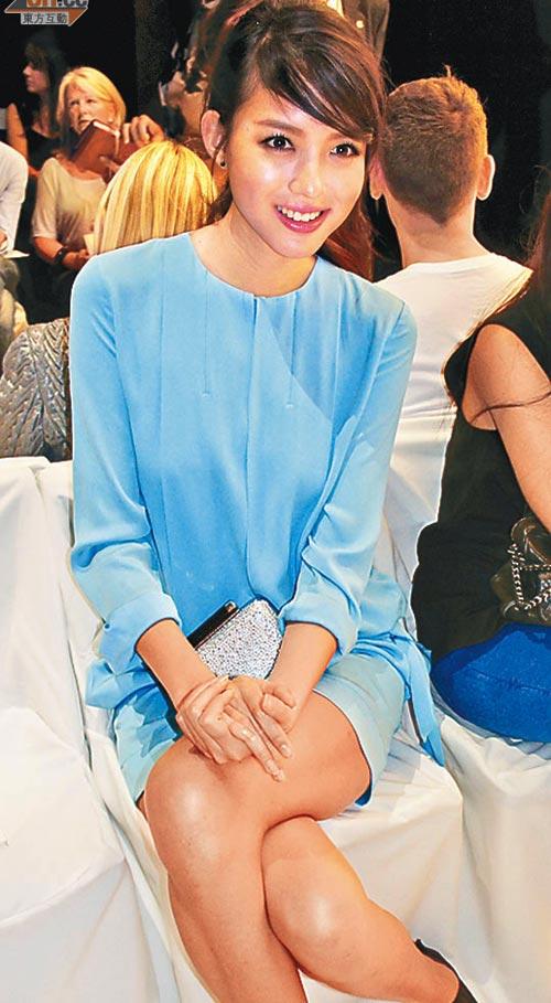 Trương Tử Lâm,Hoa hậu thế giới 2007