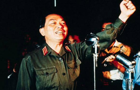 Đại tướng Võ Nguyên Giáp,Tướng Giáp qua đời,Lịch sử Việt Nam,Quân đội nhân dân Việt Nam