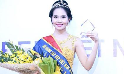 Dương Kim Ánh, Dương Kim Ánh - Nữ hoàng Du lịch Việt Nam 2014, Duong Kim Anh, Nữ hoàng Du lịch Việt Nam 2014, sự kiện HTV Awards