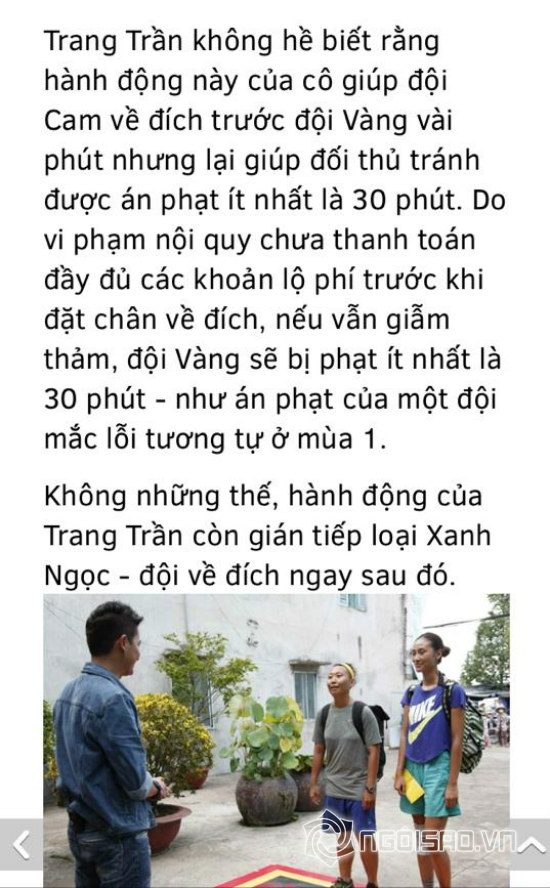 Trang Khàn, cuộc đua kỳ thú 2014, Trang Khàn tố ban tổ chức cuộc thi
