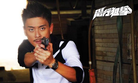 Cảnh sát,cảnh sát chìm,những chàng cảnh sát chìm trong phim TVB hút hồn fan nữ