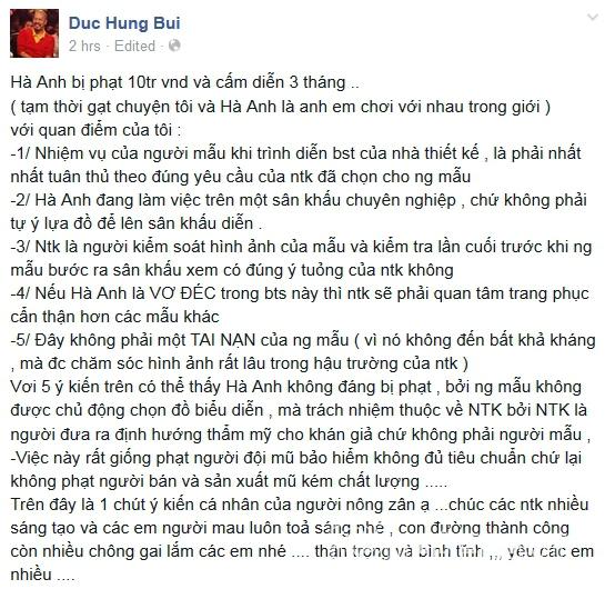 Đức Hùng, Hà Anh, sao Việt bênh vực Hà Anh, sao Việt, sao Viet