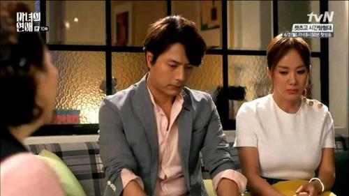 Chuyện tình nàng phù thủy, Uhm Jung Wah, Park Seo Joon, phim Hàn Quốc