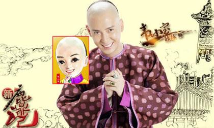 sao Hoa ngữ,vợ của Vi Tiểu Bảo,Lộc Đỉnh Ký