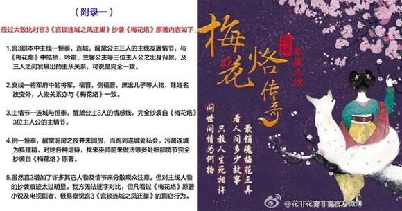 Vu Chính,biên kịch vàng,Quỳnh Dao,nữ sĩ,Quỳnh Dao kiện Vu Chính,Vu Chính đạo kịch bản,Vu Chính bồi thường