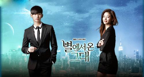 Màn ảnh hàn,So Ji Sub,Lee Min Ho,Jeon Ji Hyun,Kim Soo Hyun