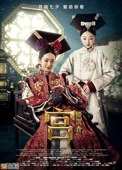 Phim Hoa Ngữ,Vu Chính,Series phim,Trung Quốc,kỳ tích,bất tận.