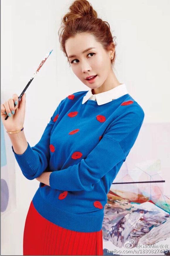 Lee Da Hae,Lee Da Hae xinh đẹp,Lee Da Hae trong bộ ảnh mới