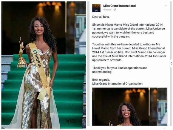 á hậu Miss Grand International 2014 bị truất ngôi, Hiwot Mamo bị truất ngôi, cuộc thi Miss Grand International 2014