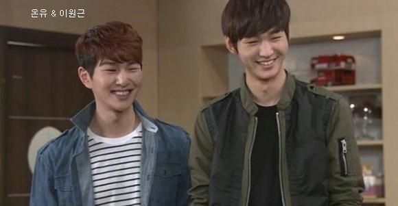 sao han giong nhau, sau han song sinh, Jang Geun Suk, Kang Seung Yoon