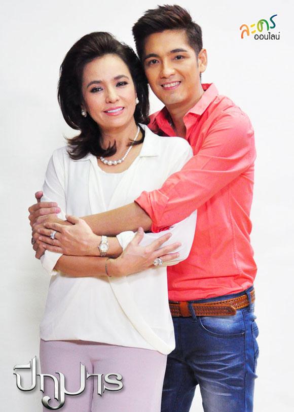 mẹ chồng rắc rối,phim Thái Lan,mẹ chồng nàng dâu,Salak,Salaila