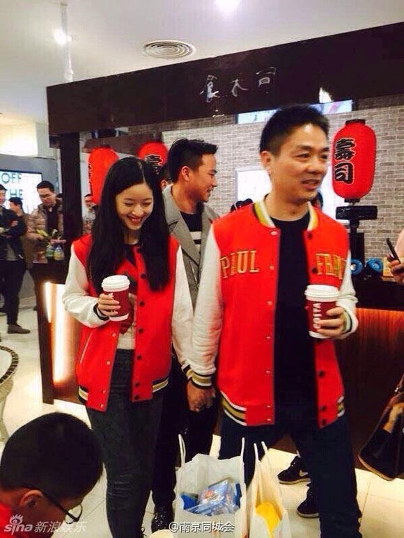hot girl trà sữa,Chương Trạch Thiên,bạn trai hot girl trà sữa,Lưu Cường Đông