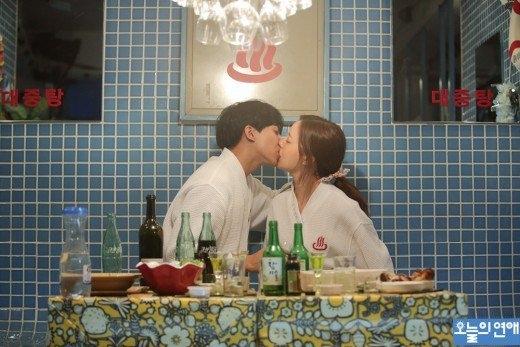 Phim đáng xem trong ngày 25/3/2015, Phim đáng xem, phim hay trong ngày, yêu phải nàng lắm chiêu, phim Hàn Quốc, phim hài