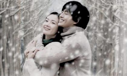 lee yoon mi, tên tôi là kim sam soon, sao hàn