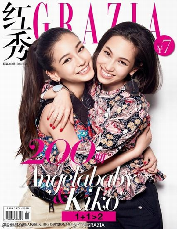 Angela Baby, Angela Baby đẹp, Angela Baby trên bìa tạp chí, Angela Baby và Huỳnh Hiểu Minh, Angela Baby và Kiko Mizuhara, sao hoa ngữ