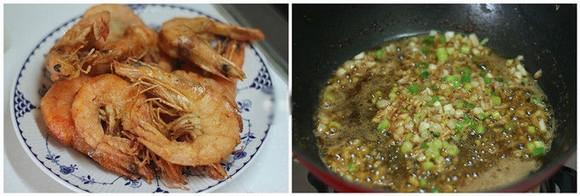 Tôm chiên muối tiêu, tôm chiên, món ngon, nấu ăn, vào bếp, nội trợ, tin ngôi sao