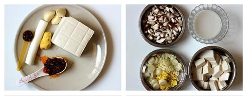đậu phụ sốt nấm cay,cách làm đậu phụ sốt nấm cay,món ngon ngày mưa,món ngon cuối tuần