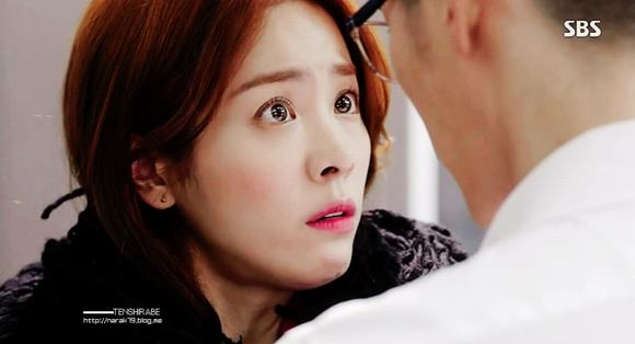 Mỹ nữ xứ Hàn mắt đẹp 1