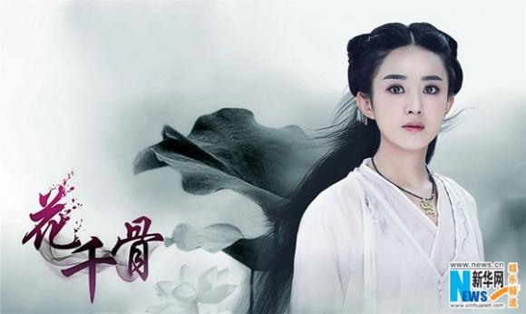 Triệu Lệ Dĩnh hóa Hoa Thiên Cốt đẹp tựa tiên nữ 4