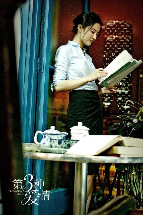 Song Seung Hun Lưu Diệc Phi hôn nhau 0