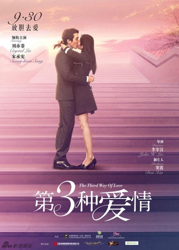 Song Seung Hun Lưu Diệc Phi hôn nhau 3