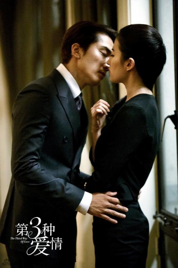 Song Seung Hun Lưu Diệc Phi hôn nhau 4