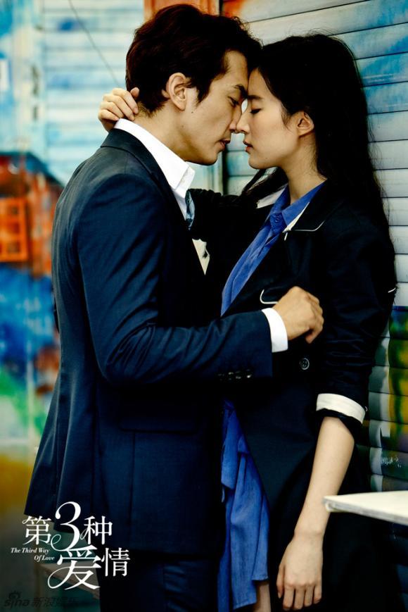 Song Seung Hun Lưu Diệc Phi hôn nhau 5
