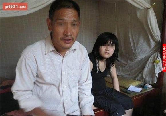 Bé gái bị hiếp dâm tập thể suốt 2 năm 15