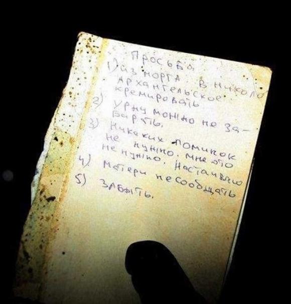 phát hiện xác chồng, Vợ phát hiện xác chồng, tự tử, chết, án mạng, vụ án, cảnh sát, ngôi sao